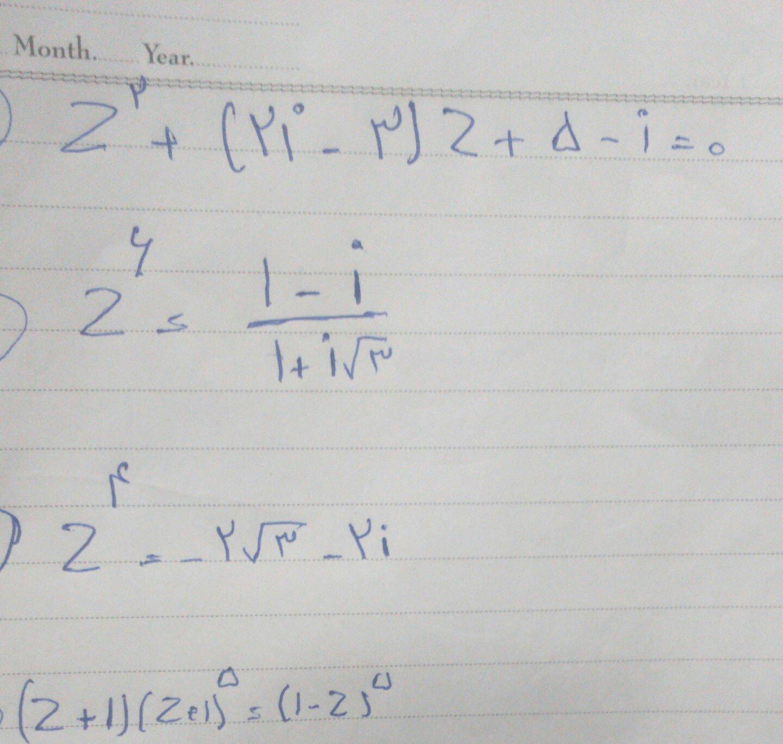 سوالات دشوار معادله اعداد مختلط